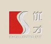 四川盛世优才企业管理咨询有限公司