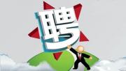 四川捷达信企业管理咨询有限公司