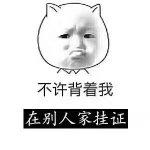 深圳晨旭信息咨询有限公司