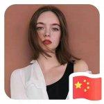 西藏千祥建筑工程有限公司