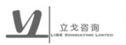 云南立戈工程信息咨询有限公司