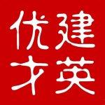 江苏建英信息有限公司